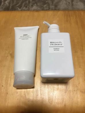 無印良品 石けんシャンプーマイルドタイプ 新品未使用 ¥590