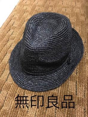 ムジルシリョウヒン(MUJI (無印良品))のMUJI ラフィア 帽子 黒