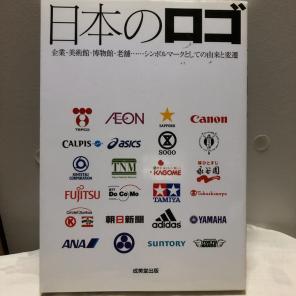 日本のロゴ―企業商品一覧 - メル...