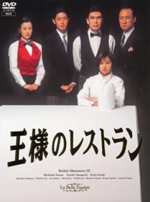 【DVD】 【新品】 DVD−BOX ダブル★キッチン 山口智子