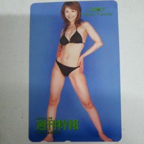 山田誉子さんの水着