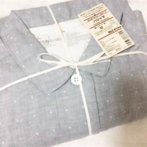 新品 無印良品 脇に縫い目のない二重ガーゼパジャマ