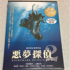 メルカリ - 眉山 豪華版 2枚組DV...