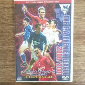 FAプレミアリーグ2000-2001