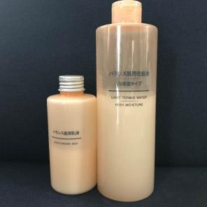 無印良品エイジングケアの化粧水と乳液