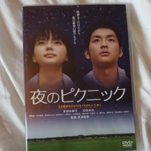 ピクニック [DVD]商品一覧 (7 ペ...