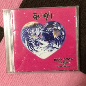 あいのり 1999-2009 THE BEST OF...