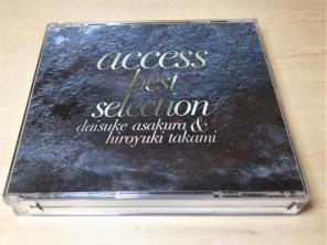 Access BEST商品一覧 - メルカリ...