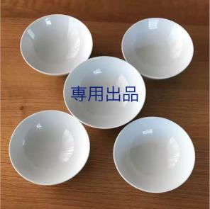 無印良品のおちゃわん:信楽焼・飯碗(約直径12.5×高さ6cm)