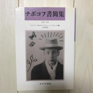 江田孝 - Takashi Eda - Japanes...