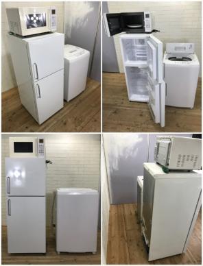無印良品の洗濯機はどう?機能や口コミを紹介。