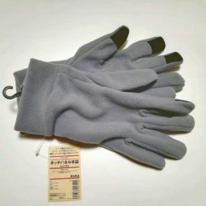 ウール混雪柄タッチパネル手袋