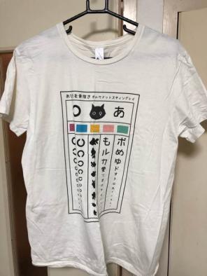 Tシャツ ポルカドットスティングレイ L グッズ