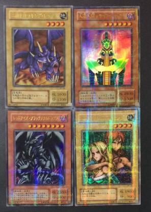 レッドアイズブラックメタルドラゴン