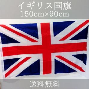 国旗 旗商品一覧 (12 ページ目) ...
