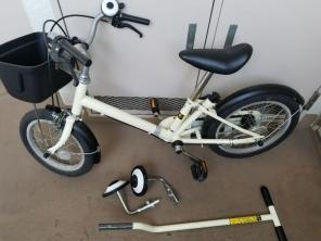 無印良品 子供用自転車16インチ 白