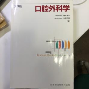 兼光商品一覧 (2 ページ目) - メ...