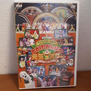 キャラクター [DVD]で検索した商...