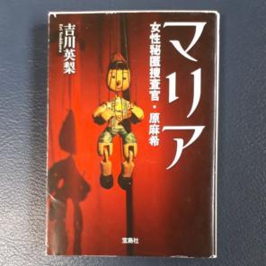捜査官商品一覧 (49 ページ目) -...