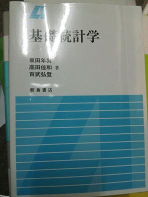 朝倉書店で検索した商品一覧 (6 ...