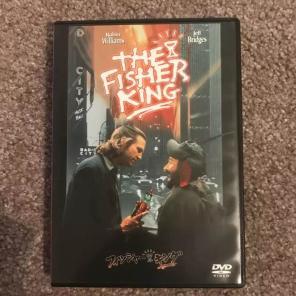 フィッシャー・キング [DVD]商品...
