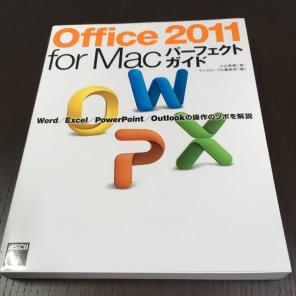mac book powerpoint商品一覧 メルカリ スマホでかんたん購入 出品