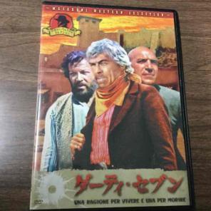 ダーティ・セブン[DVD]商品一覧 ...
