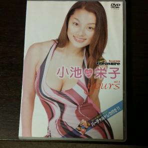 小池栄子さんの画像その51