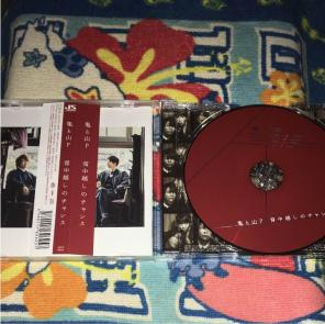 背中越しのチャンス (初回限定盤1 CD+DVD)