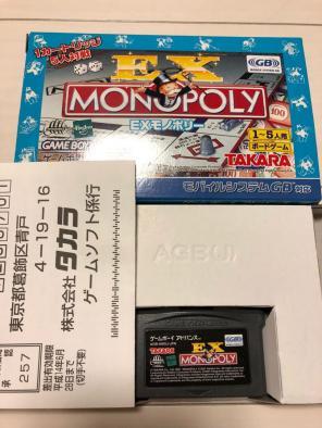 モノポリー GBA商品一覧 - メル...