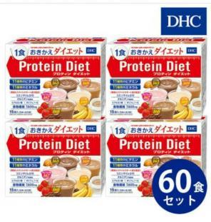 DHC プロテインダイエット 15食×4箱