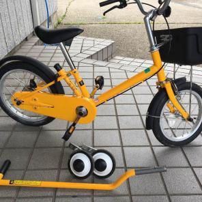 新潟 無印良品 子供用自転車 16 備品完備