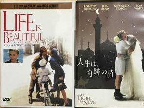 人生は、奇跡の詩 [DVD]商品一覧...