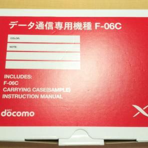 F-06C商品一覧 - メルカリ スマ...