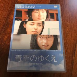 ココニイルコト [DVD]商品一覧 -...