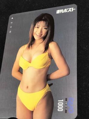芳本美代子さんのビキニ