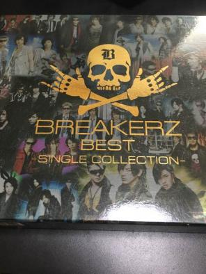 CD BREAKERZ BESTで検索した商品...
