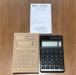 MUJI (無印良品) - 無印持ち運び計算機の通販 by ほわもか|ムジルシリョウヒンならラクマ