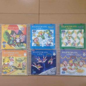 歌ドキッ! POP CLASSICS Vol.3 [...