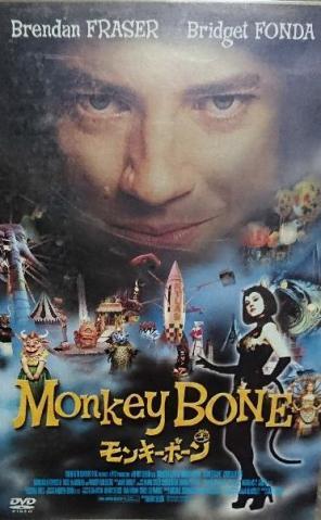 モンキーボーン [DVD]商品一覧 -...