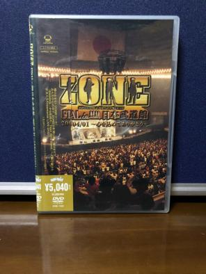 ZONE ライブDVD FINAL in 日本武...