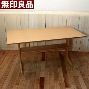 無印良品□タモ材□ダイニングテーブルセットを買取しました。