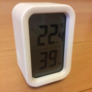 無印良品 デジタル温湿度計 掛置兼用・ホワイト