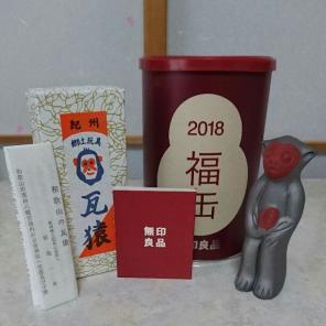 店頭購入した無印良品福袋!長野県内2店舗で並んだ様子と中身ネタバレ【2016】