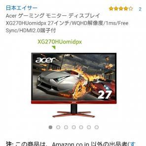 Pixio PX276h ディスプレイ モニター 27インチ WQHD 2560×1440