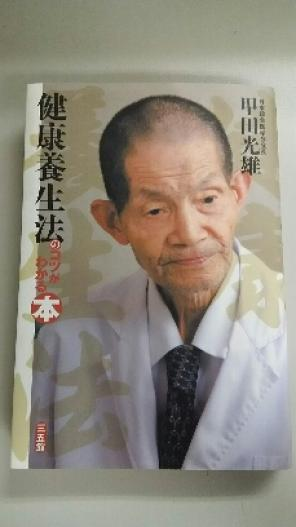 甲田 光雄商品一覧 (8 ページ目)...