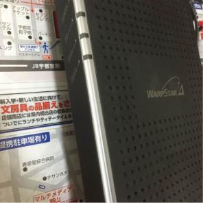 NEC Aterm WBR75H Router Treiber Windows 10