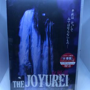 THE JOYUREI ~女優霊~ 商品一...
