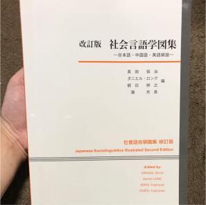 言語学商品一覧 (19 ページ目) -...