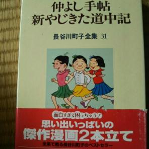 太閤記〜天下を獲った男・秀吉